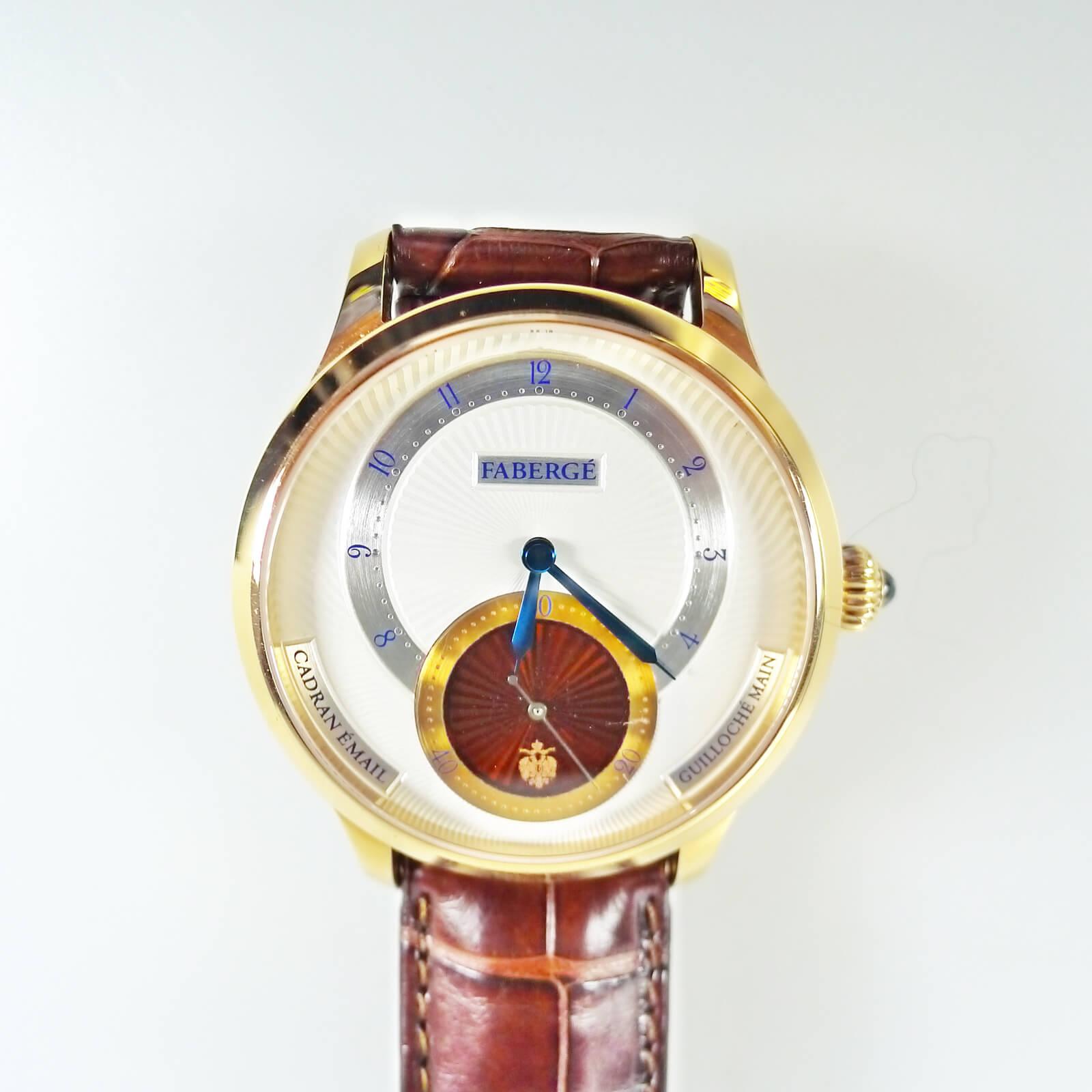Faberge Agathon